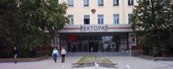 Университеты Болгарии