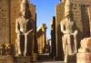 География Египта
