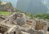 Необыкновенный Мачу Пикчу в Перу