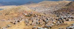 Немного о погоде в Перу